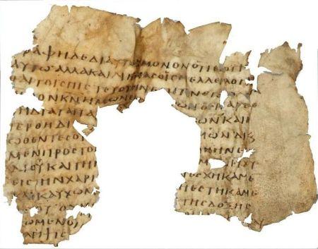 manuscript 764px-Uncial_0220_Rom-4.23-5.3